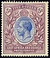 East Africa Uganda five rupee.jpg