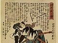 Ebiya Rinnosuke - Seichu gishi den - Walters 9510 - Detail A.jpg