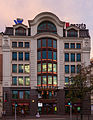 Edificio en la calle 27 Grudnia 3, Poznan, Polonia, 2014-09-18, DD 57.jpg