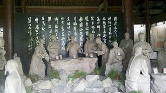 """Eight Eccentrics of Yangzhou - A sculpture in The """"Eight Eccentrics of Yangzhou"""" Memorial Hall in Yangzhou depicting the eight eccentrics"""