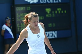 Ekaterina Dzehalevich at the 2010 US Open 01.jpg