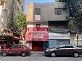 El Manial Street, al-Qāhirah, CG, EGY (47122258914).jpg