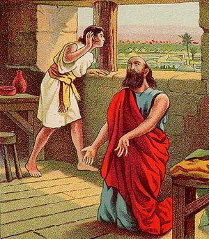 English: Elisha at Dothan; as in 2 Kings 6:8-18