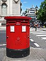 Elizabeth II Double Pillar Box, Westminster - geograph.org.uk - 1407016.jpg