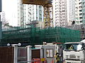 Entrance and exit B2 of Sai Ying Pun Station under construction in October 2014.JPG