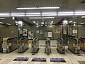 Entrance of Naka-Mozu Station (Osaka Metro).jpg