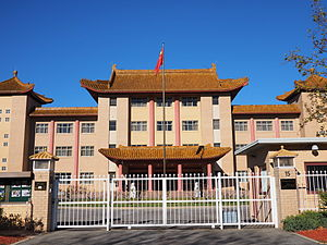 Australia–China relations - The Chinese embassy in Canberra