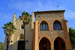 Església parroquial de Sant Sadurní (Castellví de la Marca) - 2.jpg