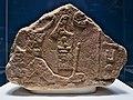 Estela del faraón Sanakht, British Museum.jpg