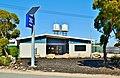 Eucla police station, 2017 (02).jpg