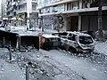 Exarcheia riots 1.jpg