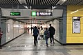 Exit B interface of Ping'anli Station (20201009174127).jpg