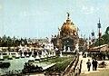 Exposition Universal, 1889, Paris, France.jpg