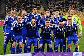 Terza Maglia Bayer 11 LeverkusenAleksandar Dragovic
