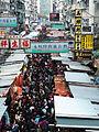 Fa Yuen Street (Hong Kong).jpg