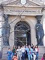 Facultad Medicina Montevideo.JPG