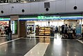 FamilyMart store at the departure floor of ZBAA T2 (20180703153436).jpg
