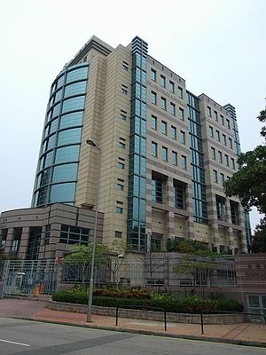 Judiciary of Hong Kong - Fanling Magistrates' Court