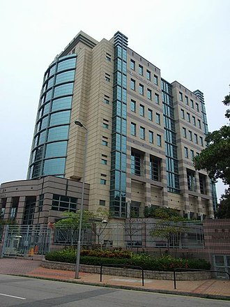 Judiciary of Hong Kong - Fanling Magistrates' Court