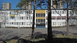 Adolf Fredrik's Music School - Southwest facade of Farsta campus