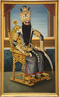 Fath Ali Shah J1.jpg