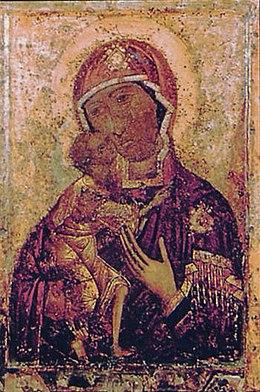 ... икона Божией Матери — Википедия: https://ru.wikipedia.org/wiki/Феодоровская_икона...