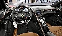 Ferrari Roma Wikipedia