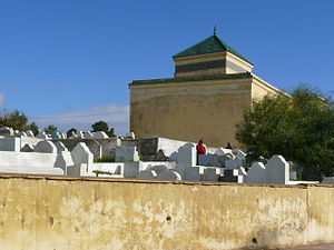 Abu Bakr ibn al-Arabi - Grave of Ibn al-Arabi in Fez