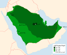 First Saudi State Big-ar.png