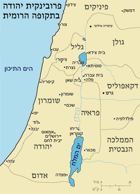 First century Iudaea HE