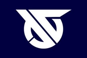 Naka, Tokushima - WikiVividly