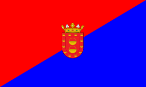 Flag of Lanzarote with coat of arms.png