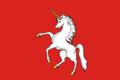 Flag of Lysvensky rayon (Perm krai).png