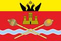 Flag of Starocherkasskoe rural settlement.png