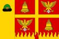 Flag of Vyzhelesskoe.png