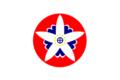 Flag of Yui Shizuoka.png