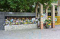 Floral Tributes and Memorial Cards for Victim beside Taipei Municipal Wenhua Elementary School Main Gate 20150603a.jpg