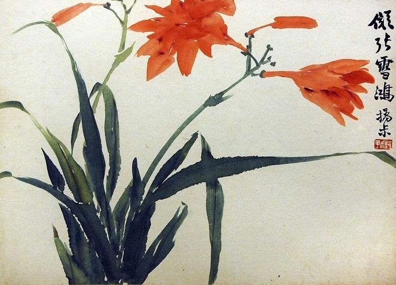 File:Flowers (Zhao Zhiqian) - 6.jpg