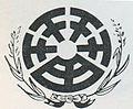 Former Chiyoda Hiroshima chapter.jpg