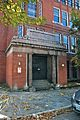 Former Washington HS (Portland, Oregon) in 2013 - southeast entrance, boarded-up.jpg