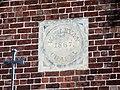 Former Wesleyan Chapel, Fishtoft - geograph.org.uk - 557699.jpg
