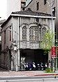 Former Yaunhuan Post Office 前圓環郵局 - panoramio.jpg