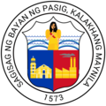 Former seal of Pasig (1994-1995).png