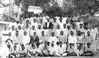 Dravida Nadu - Dravida Nadu – Tamil magazine founded in 1942 by C. N. Annadurai
