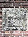 Fragmentenmuur gemeentemuseum Den Haag 15.jpg
