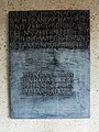 Freiburg new synagogue plaque.jpg