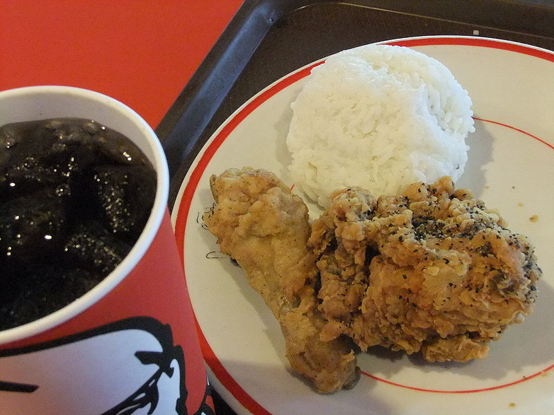 Archivo:Fried chicken and rice2.JPG