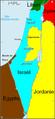 Frontières d'Israël 1949 - 1956.png