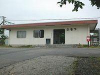 Furutsu 040710.jpg