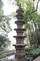 Fuzhou Yushan 20120304-21.jpg